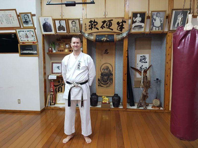 Dojo d'Haruyoshi SHIMABUKURO à Naha