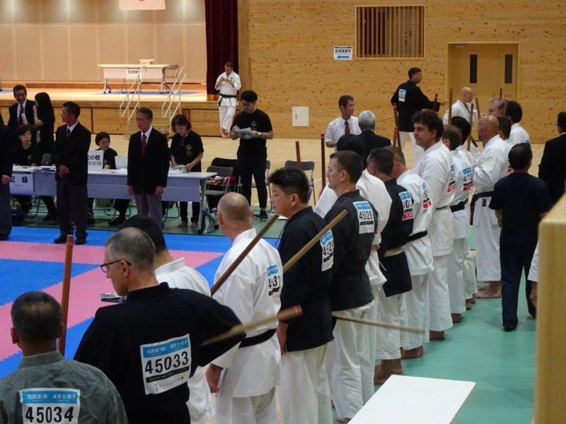 Compétition de Kobudo